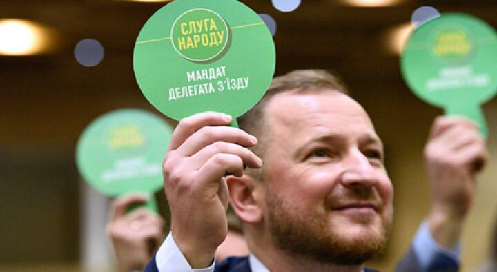 Zelensky's party was deprived of state funding due to a criminal offense
