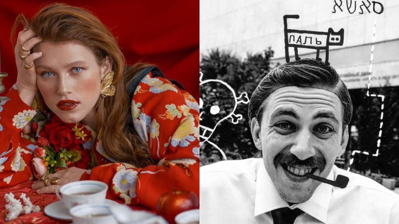 Alexander Pal and Varvara Shmykova will star in the debut film of Aisultan Seitov