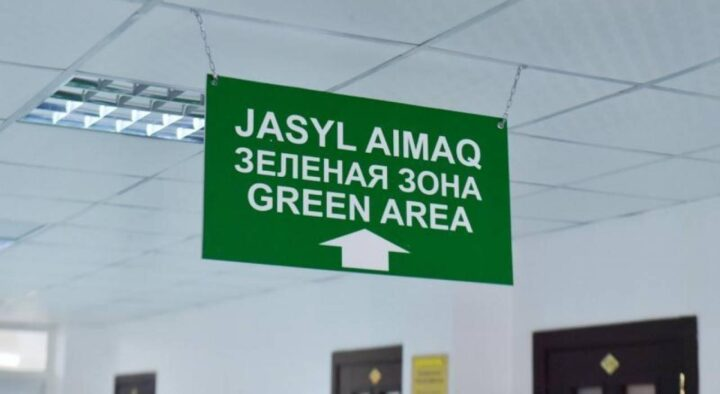 """Another area has moved into the """"green"""" zone"""