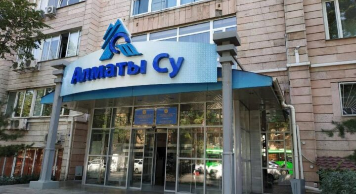 Almaty Su responded to the statement of a resident who pays for non-existent services